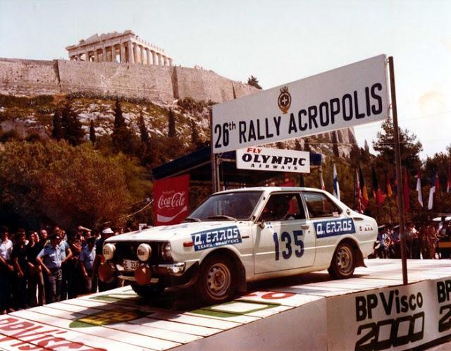 1979.05.Acro.JPG