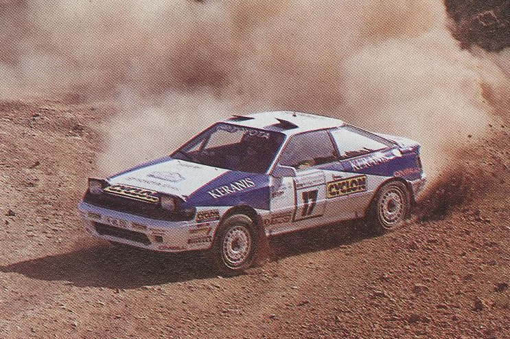 Subaru Legacy 3.6 R >> 39th Rally Acropolis (31/5-3/6/1992) - Racing Cars